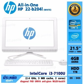 All-in-One HP Pavilion 22-b204l