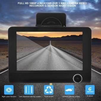 Allwin Full HD 1080P