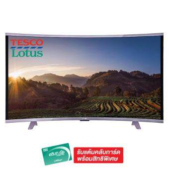"Harga ALTRON LED Curved TV 39"" รุ่น LTV - 3901"