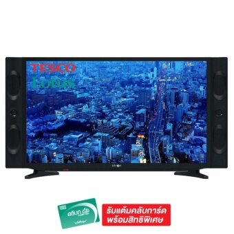 Harga Altron LED TV 32 นิ้ว Indigo series model LTV – 3204