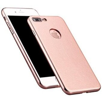 AmazingBull (TM) iPhone 7 Plus (5.5 inch) Ultra-thin PU leather hard case with embedded metallic tablet nanometer electroplating frame Classic Plus Design Apple iPhone 7 Plus (2016) (Rose Gold) - intl