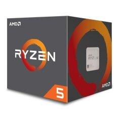 AMD Ryzen 5 1400 4-Core 3.2 GHz (AM4) รับประกัน 3 ปี