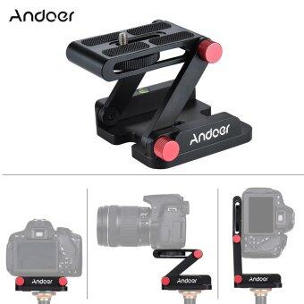 Andoer New Z-shaped Aluminum Alloy Foldable Camera Camcorder Desktop Holder Quick Release Plate Tilt Head for Nikon Canon Sony Pentax DSLR Camera Video Track Slider Tripod Film Making Macrophotography - intl
