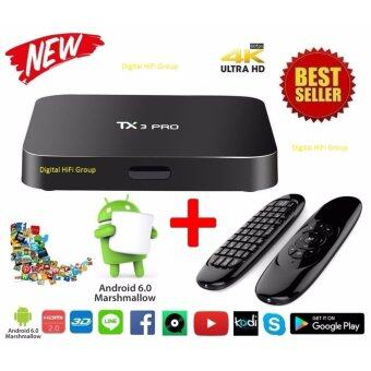 Android Smart TV Box TX3 pro UHD 4K 64Bit Cpu Android Marshmallow 6.0 + Airmouse Keyboard