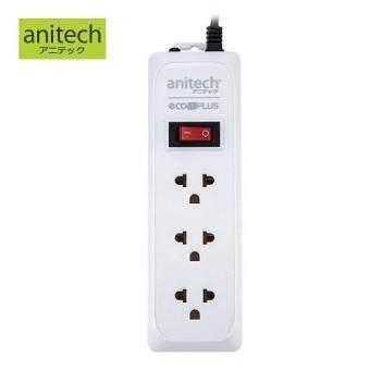 ราคา Anitech ปลั๊กไฟ 3 ช่อง รุ่น H111 1 ตัว