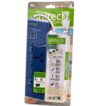 รีวิว Anitech H523-MI รางปลั๊กไฟ ป้องกันไฟกระชาก 3 ช่อง 2 USB 3 สวิตช์ 3 เมตร - สีฟ้าอ่อน 1 ตัว
