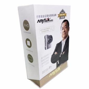 Anytek กล้องติดรถยนต์ A3 แถมฟรี Kingston Micro SD 32GB Class10 และขาจับแกนกระจก - 4