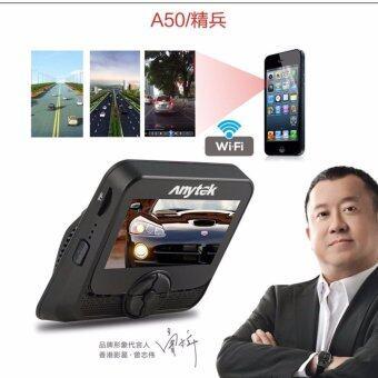 Anytek กล้องติดรถยนต์รุ่น A50 INTELLIGENT Wifi รองรับ ทั้ง androidและ ios