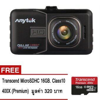 Anytek กล้องติดรถยนต์ รุ่น A98 Full car cameras
