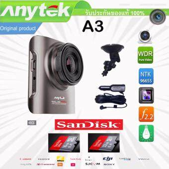 Anytek Car Dash Cam Camera กล้องติดรถยนต์ DVR Anytek A3 WDR G-sensor เมนูไทย + Micro sd card 32 GB