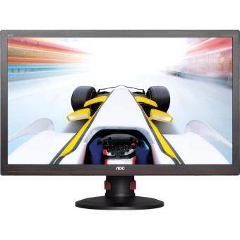 ... AOC G2770PF 144hz 1ms Ultimate Performance 27 Inch Professional Gaming Monitor