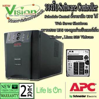 APC Smart-UPS 1000VA USBSerial 230V ( SUA1000I )