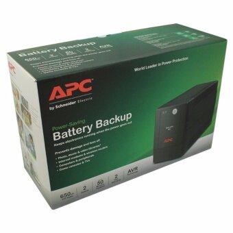 APC UPS (BX650LI-MS) 650VA/325WAVR