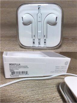 Apple หูฟังไอโฟน APPLE EarPods MD827LL/A US Spec Original Box