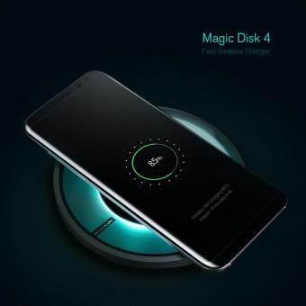 ใหม่ล่าสุด! ที่ชาร์จแบบไร้สาย Apple I Phone X Nillkin Wireless Charger Magic Disk 4 Fast Charge for Apple I Phone X