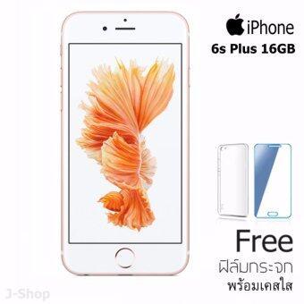 Apple iPhone 6s Plus 16GB (Rose Gold) Free Case+Glass film (REFURBISHED)