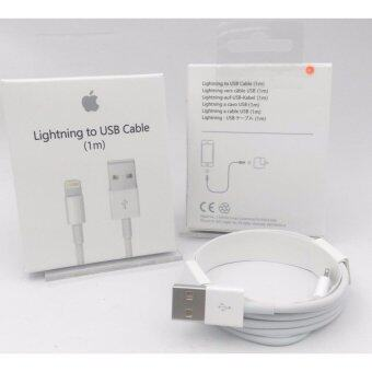 Apple Lightning to USB Cable 1M Original Box - White
