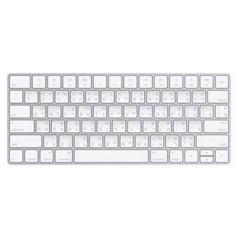 Apple Magic Keyboard ภาษาไทย