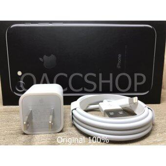 เปรียบเทียบราคา APPLE SET Lightning + Adapter iPhone7 สายชาร์จ+หัวชาร์จ ของแท้100%