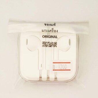 Apple หูฟัง สมอทอล์คแท้ Small talk iPhone 5 แท้ Original iPhone (สีขาว)