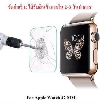 ฟิล์ม กระจก กันรอย Apple watch 42mm.--9H Tempered Glass ScreenProtector for Apple watch 42mm.