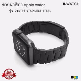 สาย Apple Watch Metal Stainless 38mm สีดำ (Black)