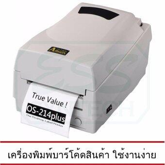 เครื่องพิมพ์ฉลากบาร์โค๊ด ยี่ห้อ ARGOX รุ่น OS-214 plus มีคนสอนการใช้งาน (รับประกัน 18 เดือน)