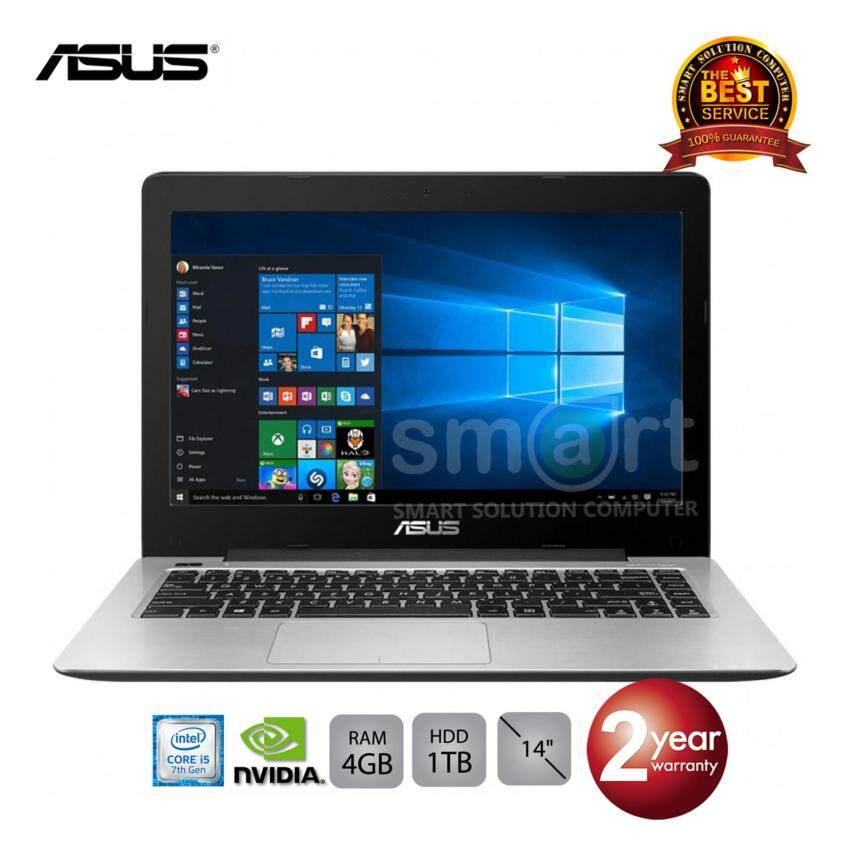 Asus K456UQ-FA097 i5-7200U4GB1TBGeForce 940MX14' (Drak Blue)