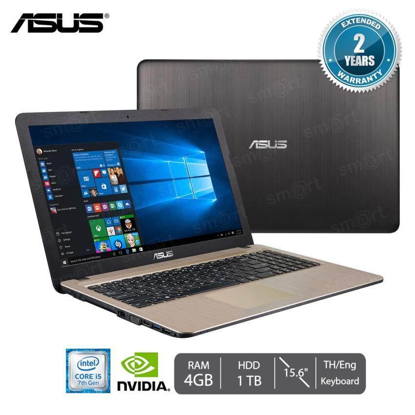 Asus K541UV-GO516 i5-7200U4GB1TBGT 920MX15.6DOS (Chocolate Black)