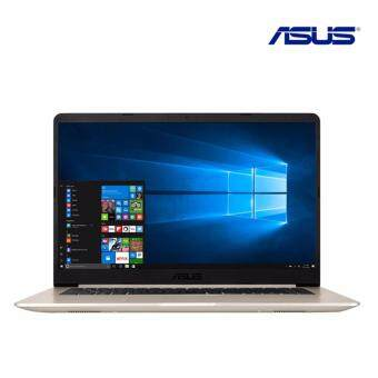 Asus N/B S510UQ-BQ283/ i7-7500U/4GB/1TB/940MX 2GB/15.6 FHD/Endless/Gold/clearance Sale