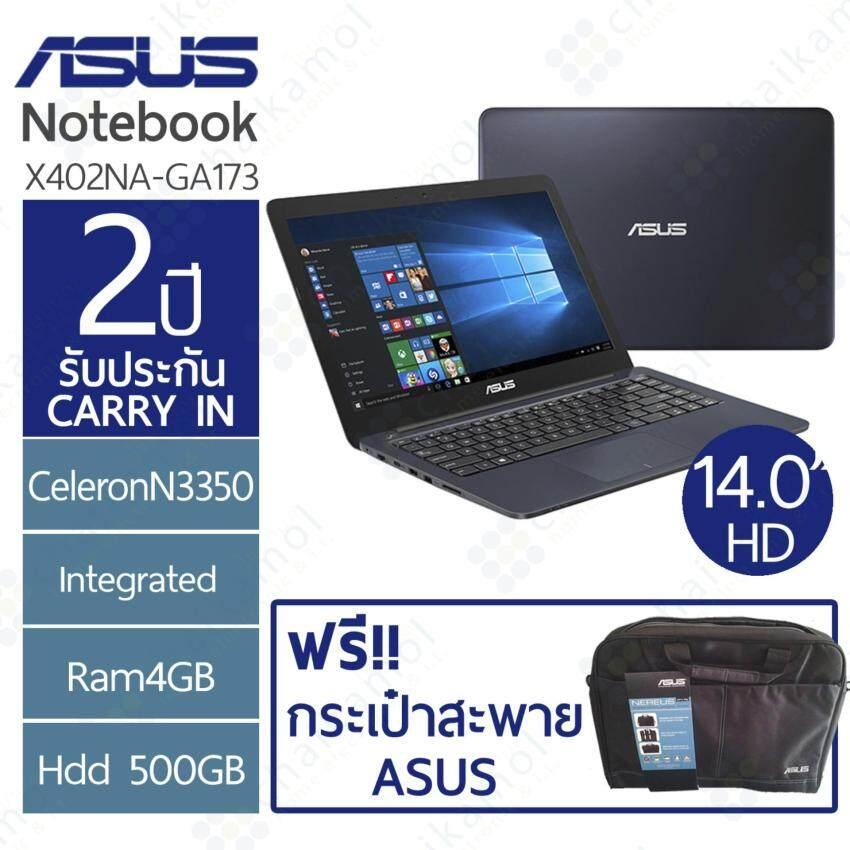 Asus Notebook X402NA-GA173 14HD / N3350 / 4GB / 500GB / 2Y
