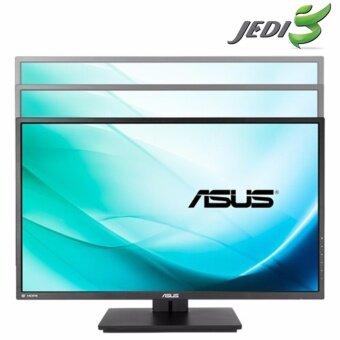 ASUS PB277Q Gaming Monitor
