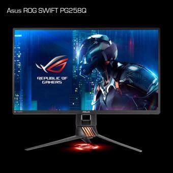Asus ROG Swift PG258Q Gaming Monitor 24.5\