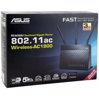 Asus RT-AC68U Dual-Band Wireless AC1900 Gigabit Router