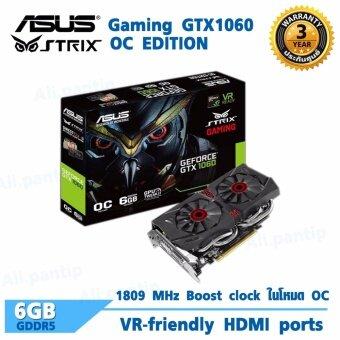 Asus Strix Gaming GTX1060