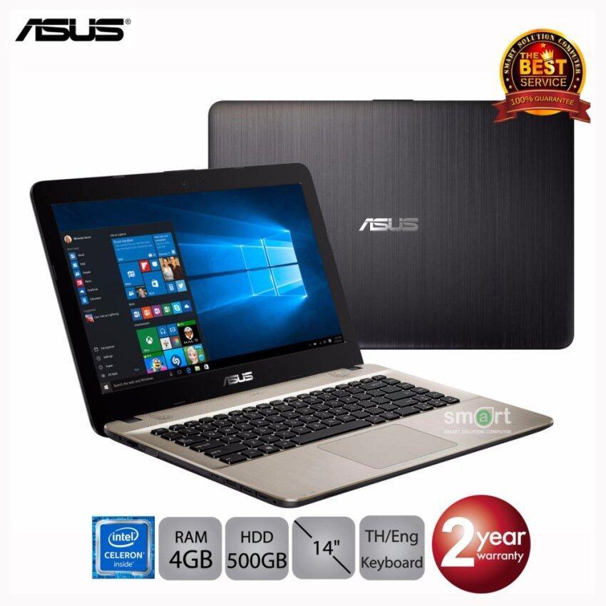 Asus VivoBook Max X441NA-GA064 Celeron N33504GB1TB14 (Black)
