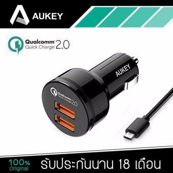 Aukey CC-T6 ที่ชาร์จไฟในรถยนต์ 2-Port USB Car Charger with Quick Charge 2.0 สินค้าของแท้ รับประกัน 18 เดือน ( สีดำ ) / แถมฟรี ! สายชาร์จ Micro USB