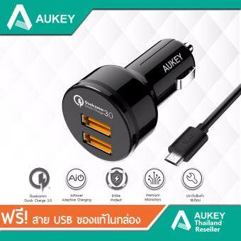 Aukey Dual Quick Charge 3.0 USB Car charger Adapter QC3.0+QC3.0 พร้อม Micro USB Cable รุ่น CC-T8