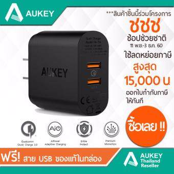 Aukey Dual Quick Charge 3.0 USB Wall Charger QC3.0+QC3.0 พร้อม Micro USB Cable รุ่น PA-16