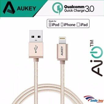 Aukey MFI Certified 1.2 m Braided Lightning Cable Gold