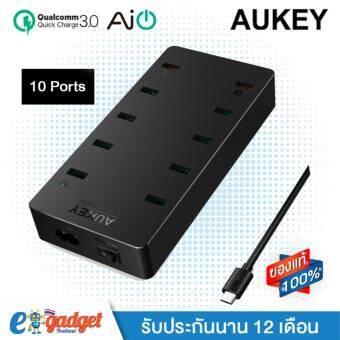 ต้องการขาย Aukey QC3.0 มี 10 ช่องชาร์จเร็ว (2 ช่อง Quick Charge 3.0+ 8 AI Power Ports) Charger Station ที่ชาร์จมือถือ ที่ชาร์จโน๊ตบุ๊ค มี10 ช่องชาร์จ 2ช่องชาร์จ QuickCharge 3.0 USB และ 8 ช่องชาร์จเร็ว AI Power (สีดำ)