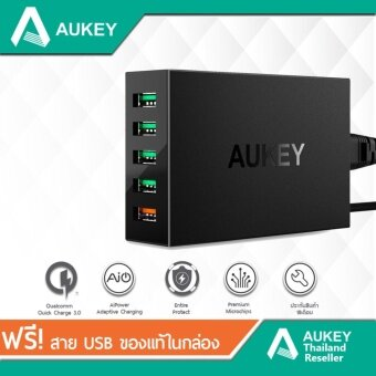 Aukey Quick Charge 3.0 5 Ports USB Charging Station Wall Charger พร้อมสาย Micro USB รุ่น PA-T15