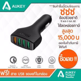 Aukey Quick Charge 3.0 USB Car Charger Adapter 4-Port ( 1xQC3.0+3x2.4A AiPower USB Port) พร้อมสาย Micro USB Cable [CC-T9]