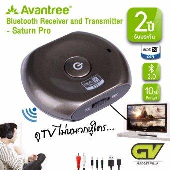 Avantree อุปกรณ์ ตัวรับ-ส่งสัญญาณบลูทูธ สำหรับ ทีวี (เสียง) ลำโพง หูฟัง เครื่องเล่น DVD ใช้งานบลูทูธได้ รุ่น Saturn Pro (สีเทา) / LOW LATENCY Certified Bluetooth Audio Music Receiver and Transmitter