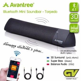 Avantree รุ่น Torpedo Mini Soundbar Bluetooth Speaker V.4 ลำโพงบลูทูธ เปลี่ยนเสียงได้ 3 ระบบ 3D Surround, stereo sound, Ultra bass ลำโพง 5W แบบคู่ (สีดำ)
