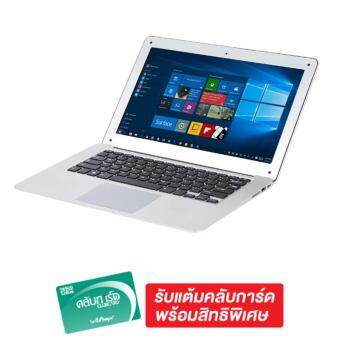 AXON CloudBook 14 Z3735F 32GB