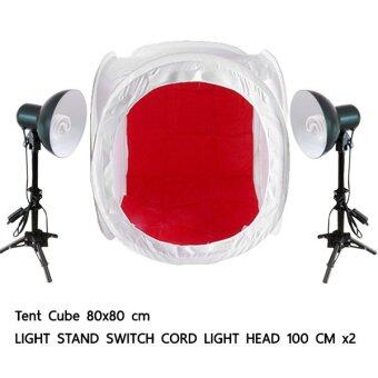 Harga B2H Set Tent Light Softbox Cube 80x80cm + Light Stand Switch CordLight Head 100cm*2