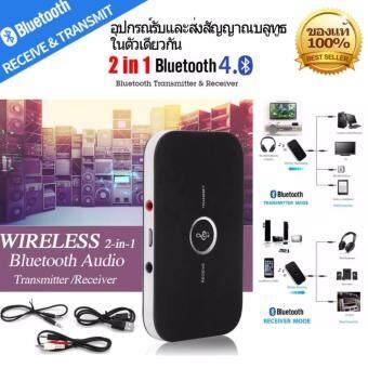 B6 Audio Bluetooth Adapter Receives Transmit Bluetooth HI-FI Transceiver Receiver Transmitter Bluetooth Receiver