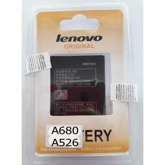 Battery แบตเตอรี่เลอโนโว (Lenovo) A680 -A526 (BL-192)