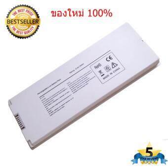 แบตเตอรี่ Battery Macbook 13 Macbook 13 PRO A1181 A1185 MC374 MB403